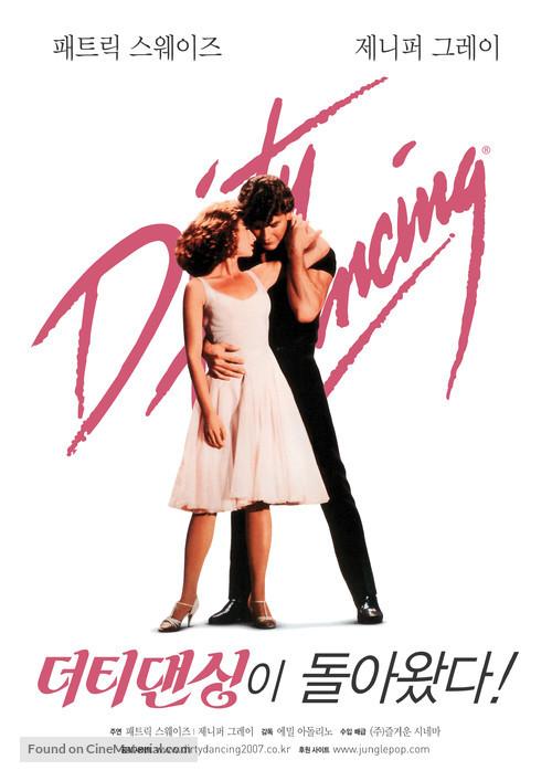 Dirty Dancing - South Korean Movie Poster