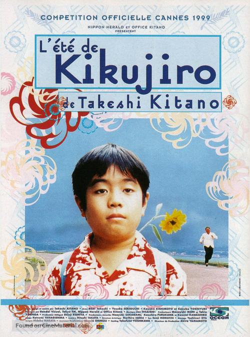 Kikujirô no natsu - French Movie Poster