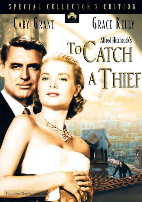 To Catch a Thief - DVD cover