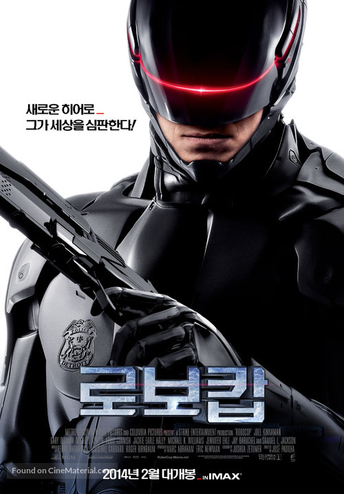RoboCop - South Korean Movie Poster