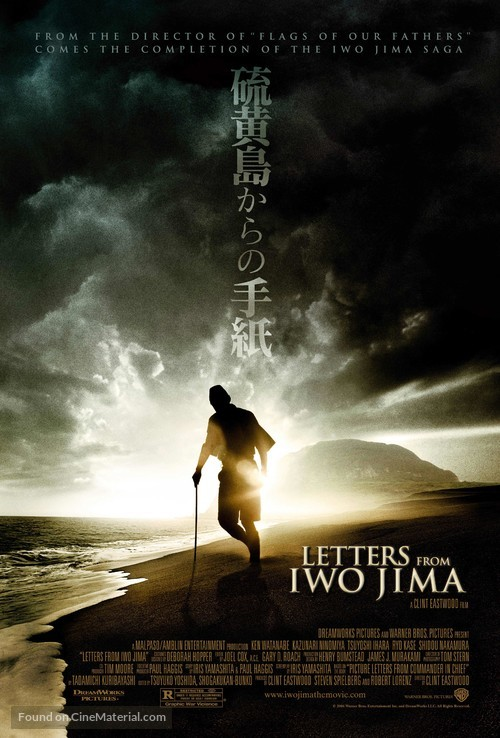 Letters from Iwo Jima - Movie Poster