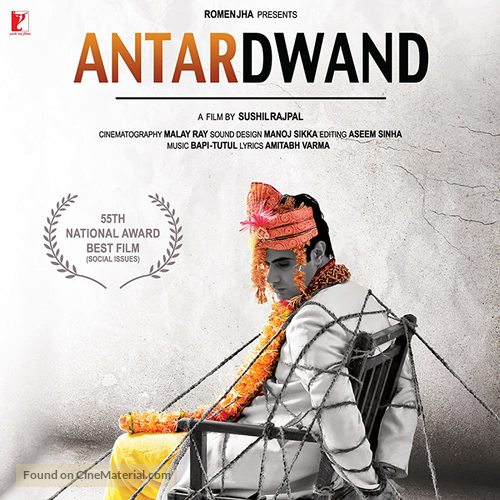 Antardwand - Indian Movie Poster