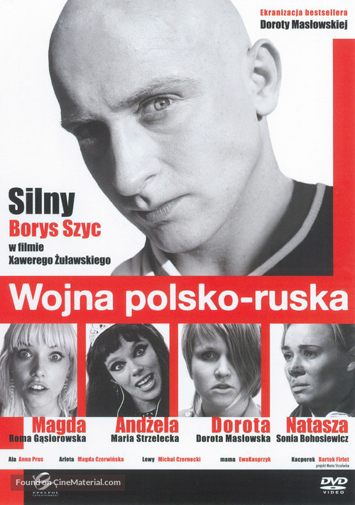 Wojna polsko-ruska - Polish Movie Cover