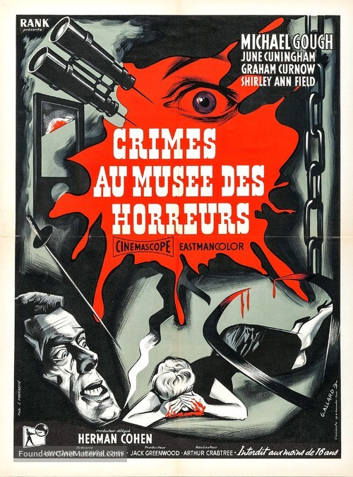 Horrors of the Black Museum - French Movie Poster