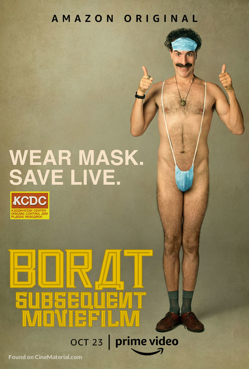 Borat Subsequent Moviefilm: Delivery of Prodigious Bribe to American Regime for Make Benefit Once Glorious Nation of Kazakhstan - Movie Poster