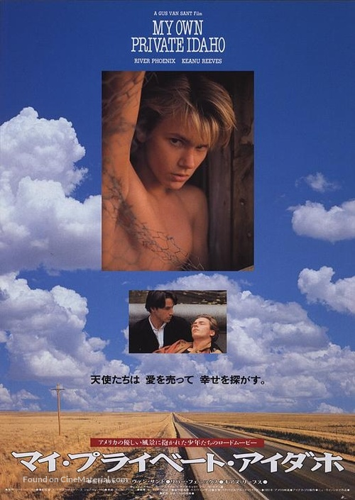 My Own Private Idaho - Japanese Movie Poster