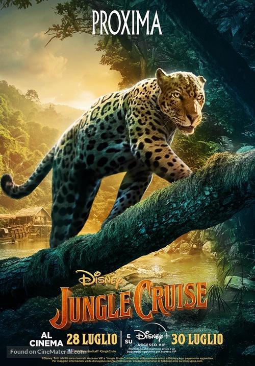 Jungle Cruise - Italian Movie Poster