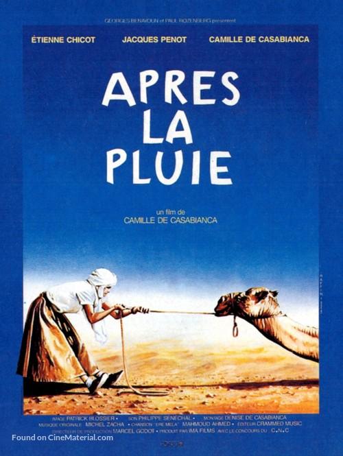 Après la pluie - French Movie Poster