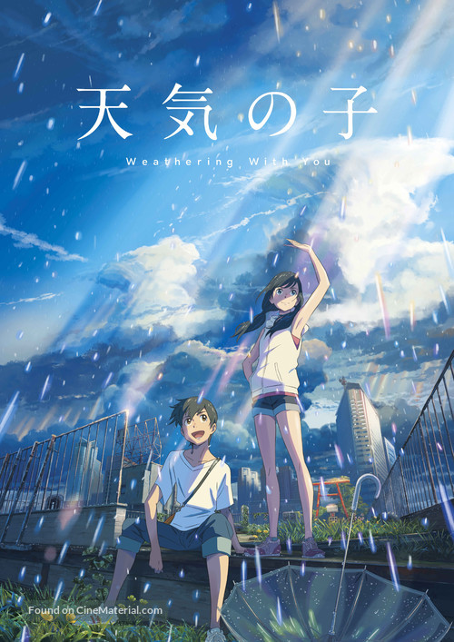 Weathering with You - Japanese poster