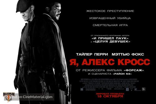 Alex Cross - Russian Movie Poster