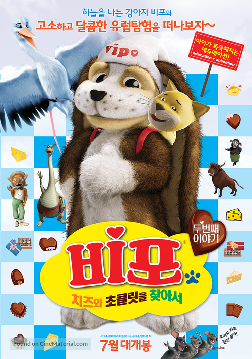 """""""Vipo: Adventures of the Flying Dog"""" - South Korean Movie Poster"""