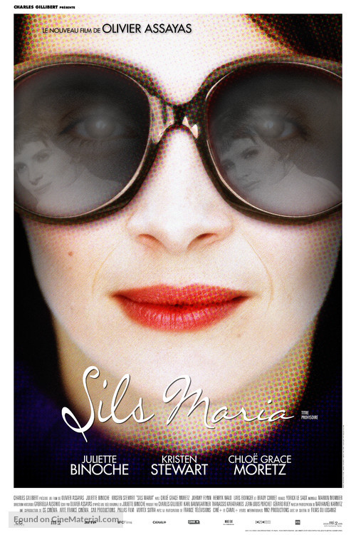 Clouds of Sils Maria - French Movie Poster