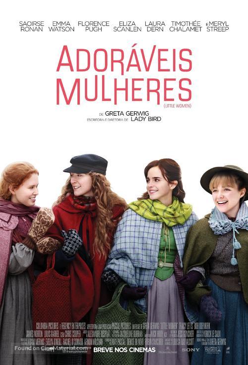 Little Women - Brazilian Movie Poster