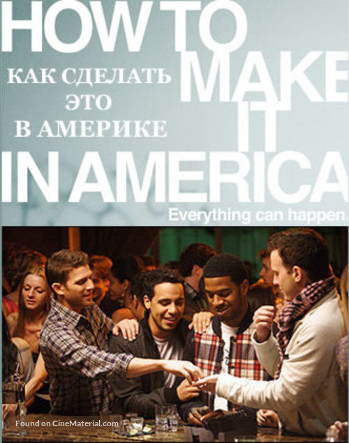 """""""How to Make It in America"""" - Russian DVD movie cover"""