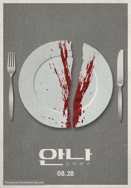 Anna - South Korean Movie Poster