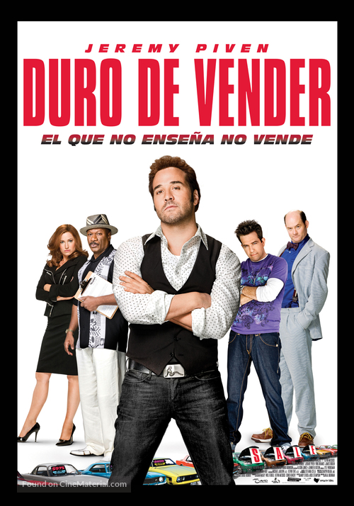 The Goods: Live Hard, Sell Hard - Mexican Movie Poster