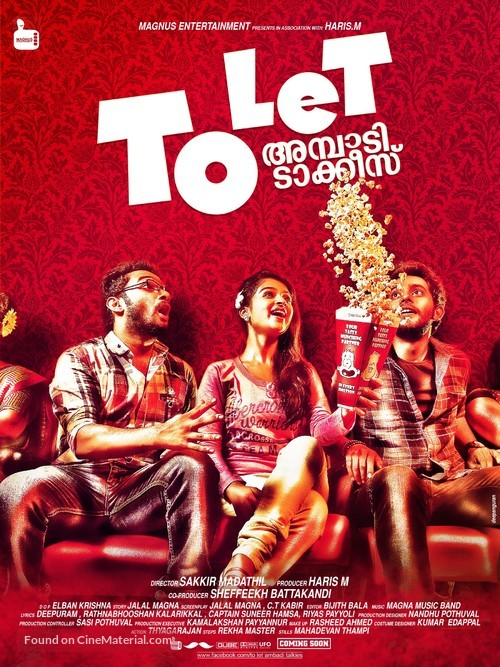To Let Ambadi Talkies - Indian Movie Poster
