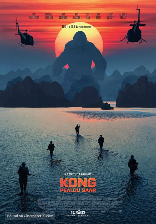 Kong: Skull Island - Estonian Movie Poster