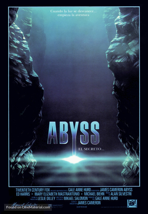 The Abyss - Spanish Movie Poster
