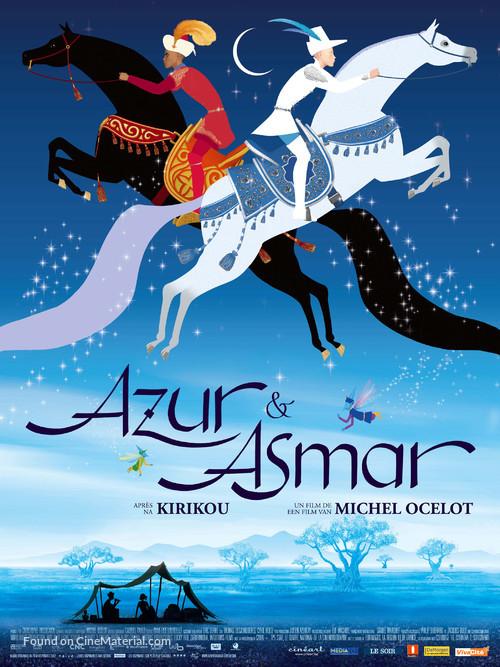 Azur et Asmar - French Movie Poster