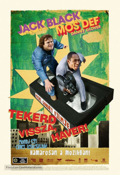 Be Kind Rewind - Hungarian Movie Poster