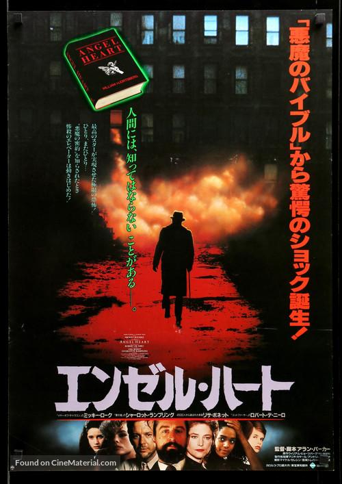 Angel Heart - Japanese Movie Poster