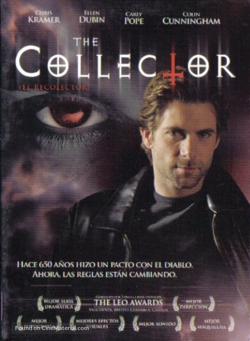 """The Collector"" - Mexican DVD movie cover"