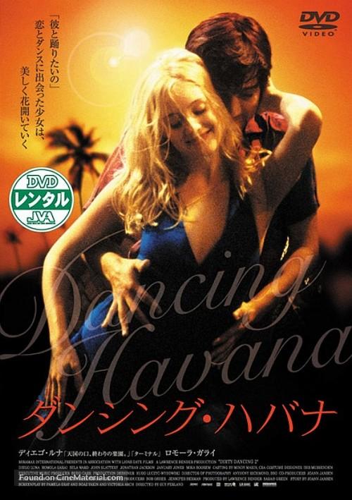 dirty dancing havana nights japanese dvd cover
