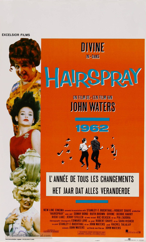 Hairspray - Belgian Movie Poster