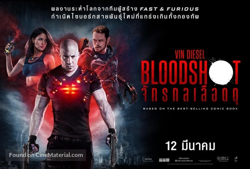 Bloodshot - Thai Movie Poster