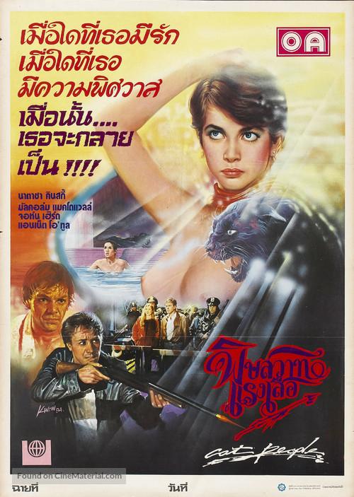 Cat People - Thai Movie Poster