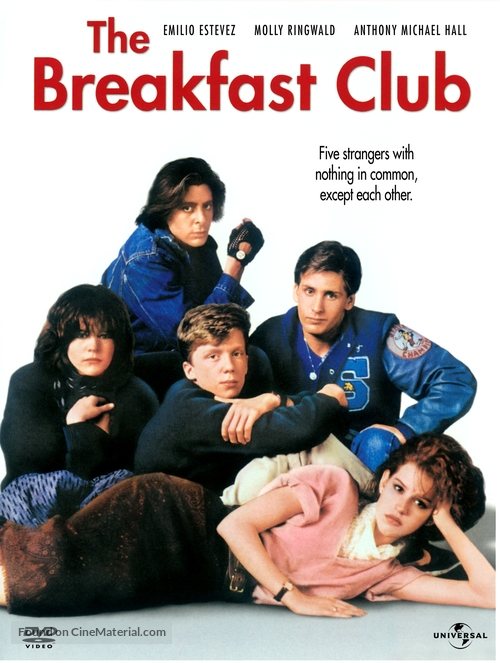 The Breakfast Club - DVD cover
