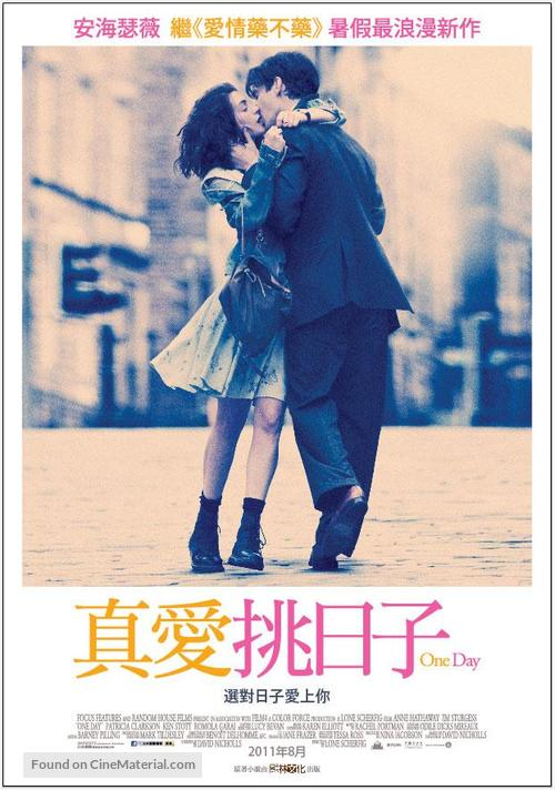 One Day - Taiwanese Movie Poster
