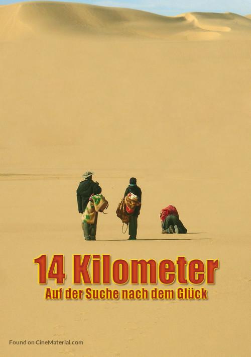 14 kilómetros - German Movie Poster