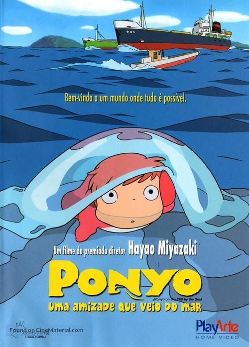 Gake no ue no Ponyo - Brazilian Movie Cover