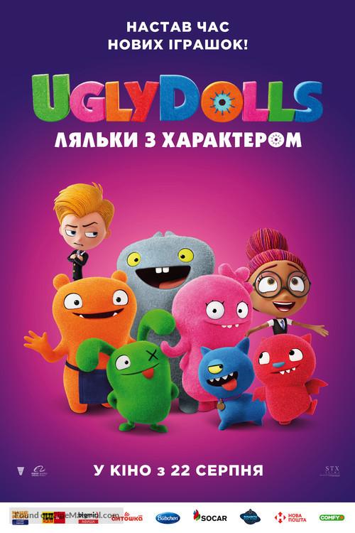 UglyDolls - Ukrainian Movie Poster