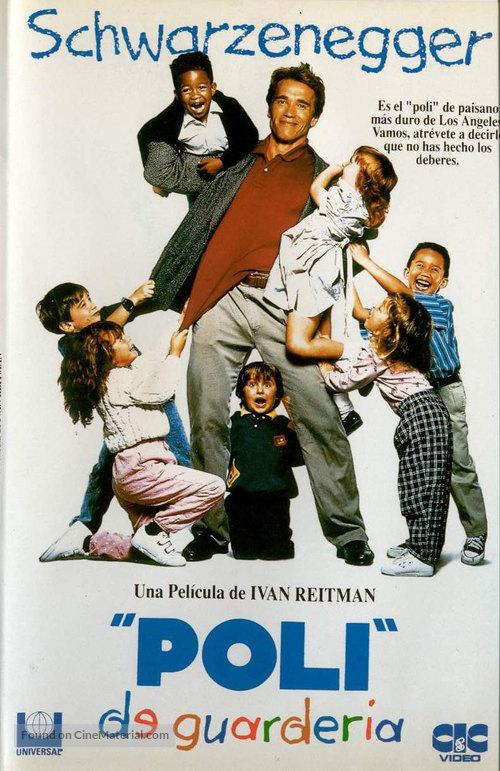 Kindergarten Cop - Spanish VHS movie cover