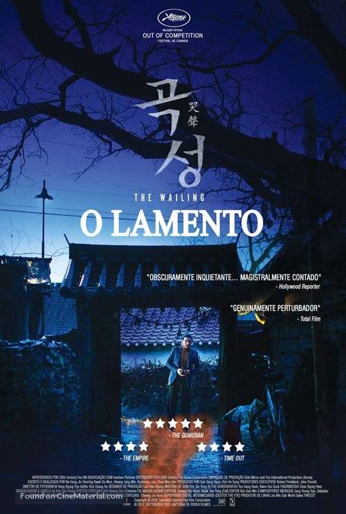 Gokseong - Portuguese Movie Poster