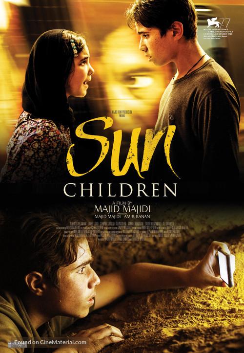 The Sun - International Movie Poster