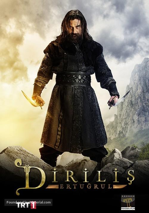 """Dirilis: Ertugrul"" - Turkish Movie Poster"