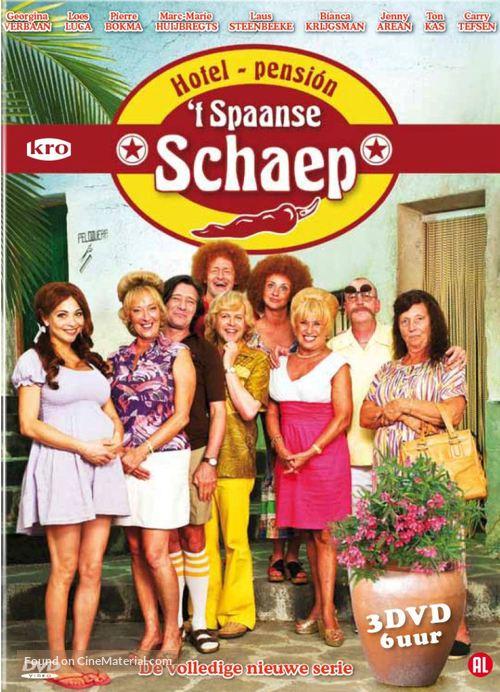 """""""Schaep Met De 5 Pooten, 't"""" - Dutch DVD movie cover"""