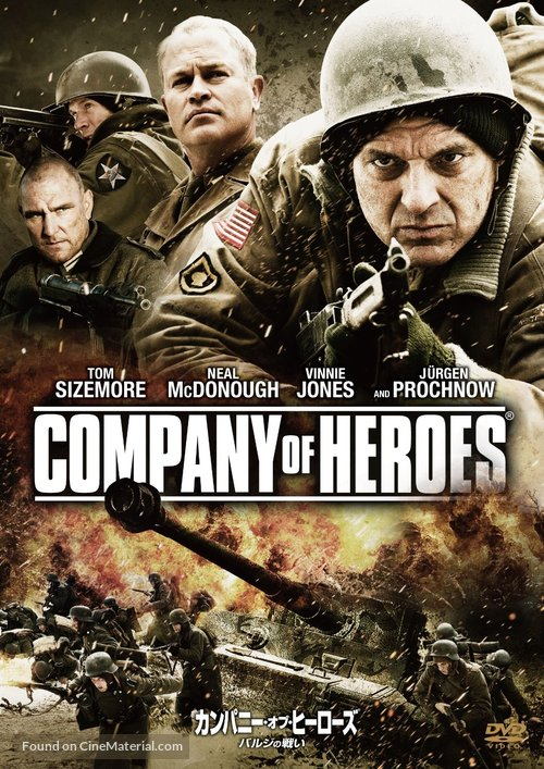 Company Of Heroes 2013 Japanese Movie Cover