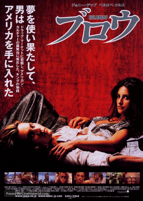 Blow - Japanese Movie Poster