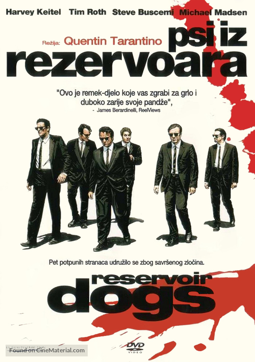 Reservoir Dogs - Croatian Movie Cover