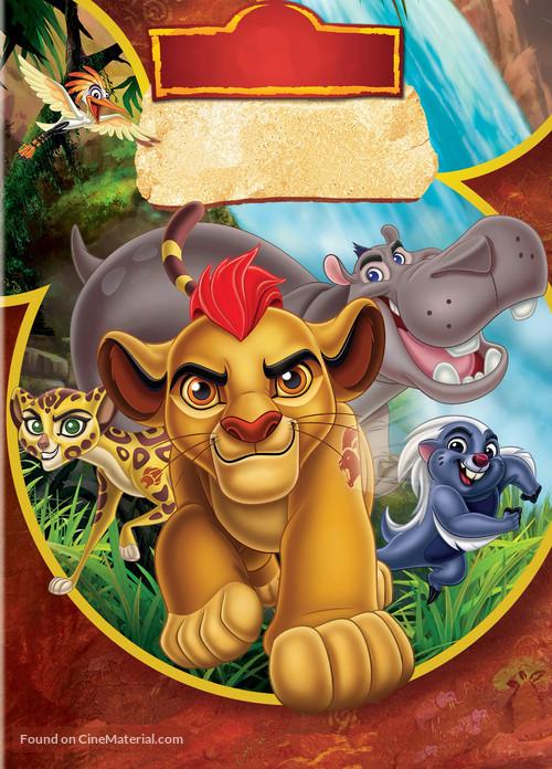 """The Lion Guard"" - Key art"