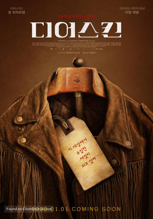 Le daim - South Korean Movie Poster