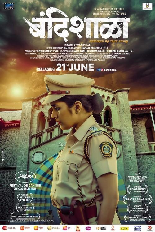 Bandishala - Indian Movie Poster