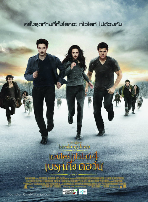 The Twilight Saga: Breaking Dawn - Part 2 - Thai Movie Poster
