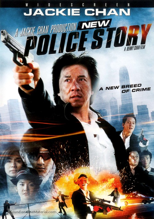 New Police Story - DVD cover