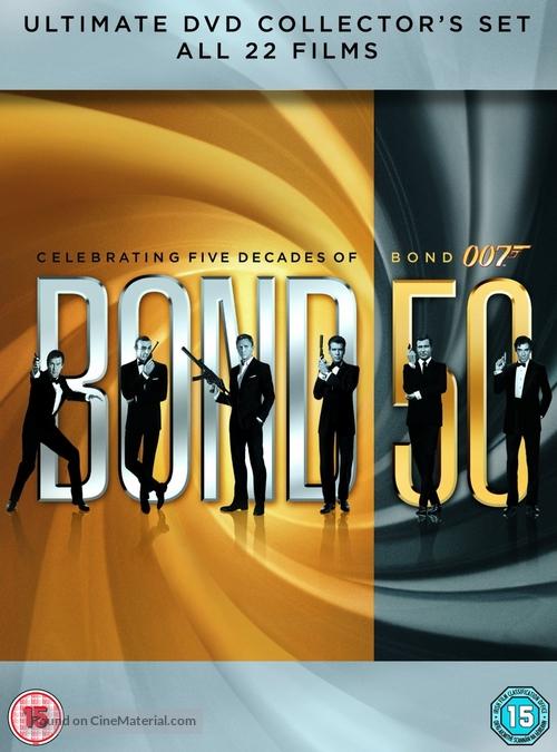 Quantum of Solace - British DVD movie cover